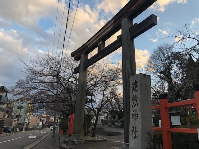 【京都西大路駅店】建勲神社