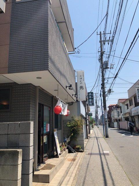 【市川駅前店】ごはんや元