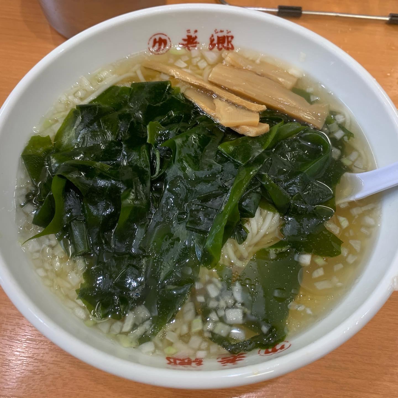 【小田原店】老郷 本店(平塚)