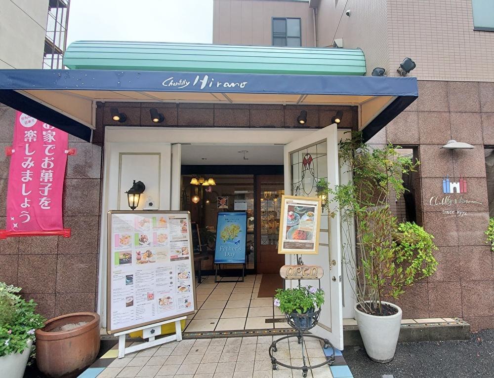 【本店】シャンティーヒラノ(西区/ケーキ屋)