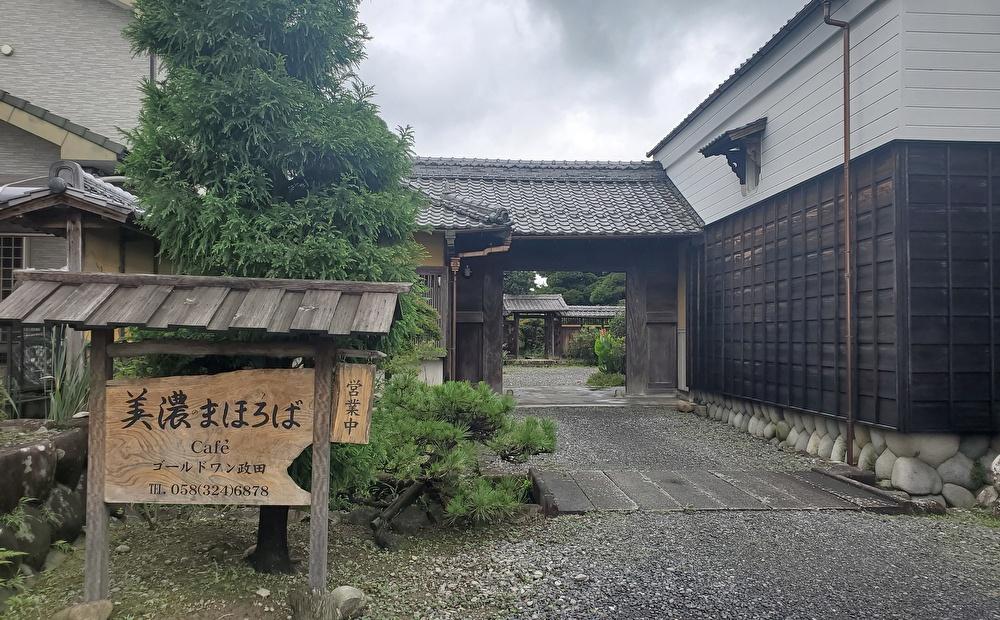 【本店】美濃まほろば(岐阜県本巣市/古民家カフェ)