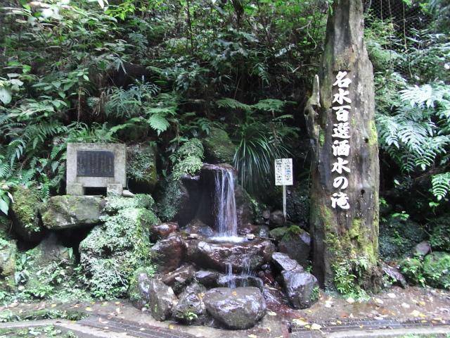 【小田原店】足柄の洒水の滝へガッツレンタカーで行ってきました