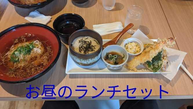 【加古川店】にゅうめん専門店小阪