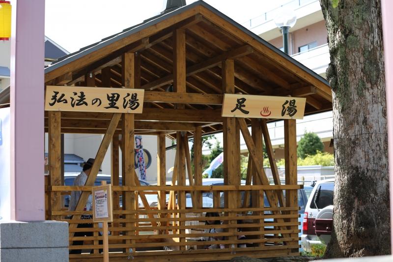 【小田原店】秦野の鶴巻温泉にガッツレンタカーで行ってきました