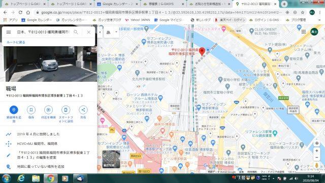 ガッツレンタカー福岡博多店