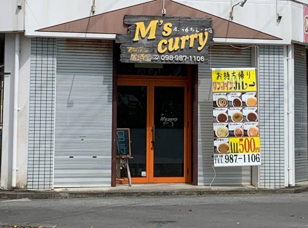 【那覇空港店】М❜s curry