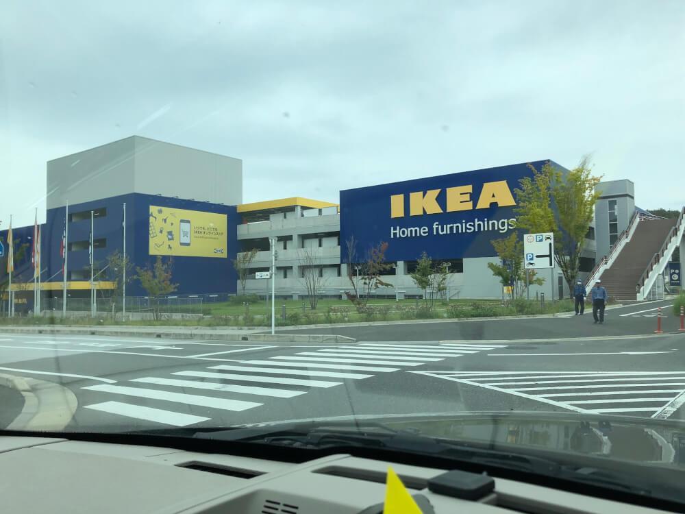 【豊橋駅前店】IKEA長久手へ行ってきました🚗