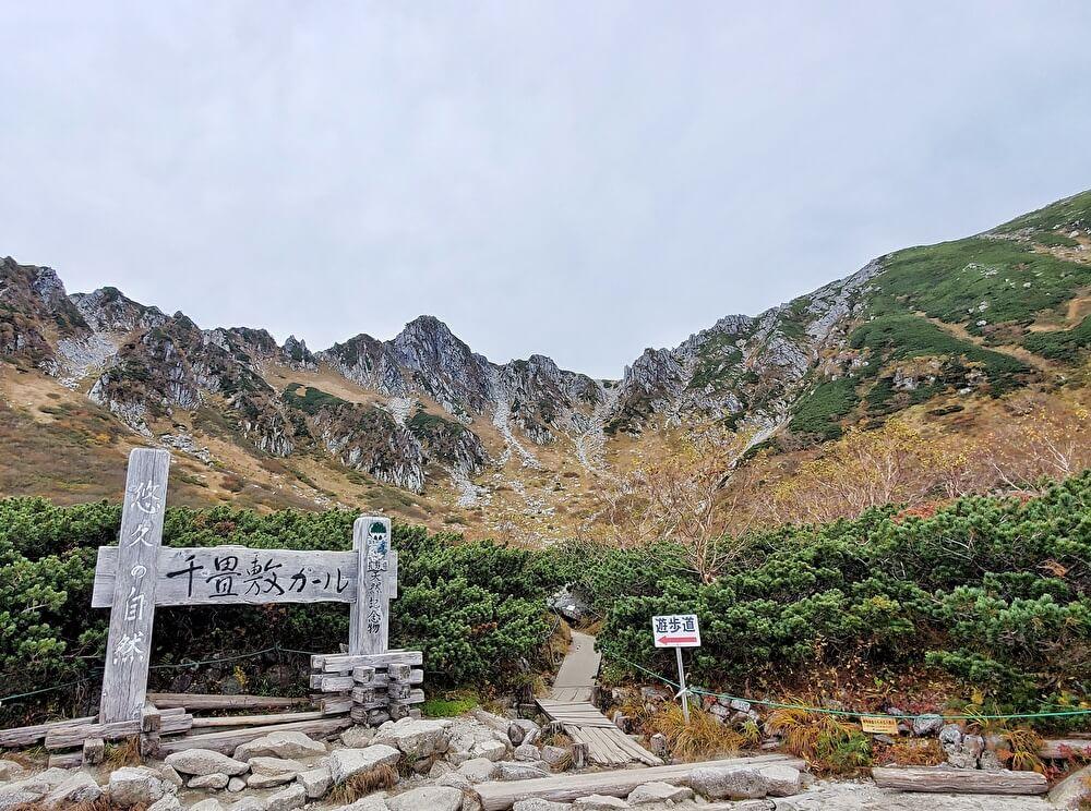 【本店】大人の遠足🎵④木曽駒ヶ岳登山(長野県駒ヶ根市)