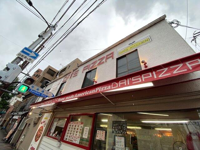 DAI`S PiZZA 四条壬生店