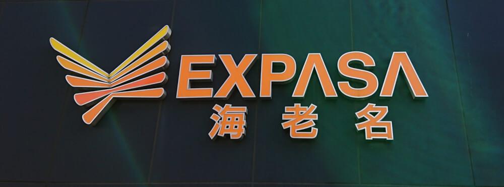 【海老名店】EXPASA海老名サービスエリア