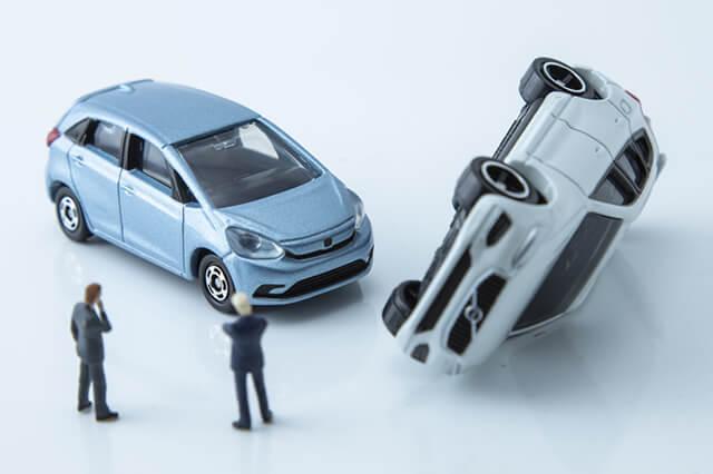 交通事故が起きた場合の手順