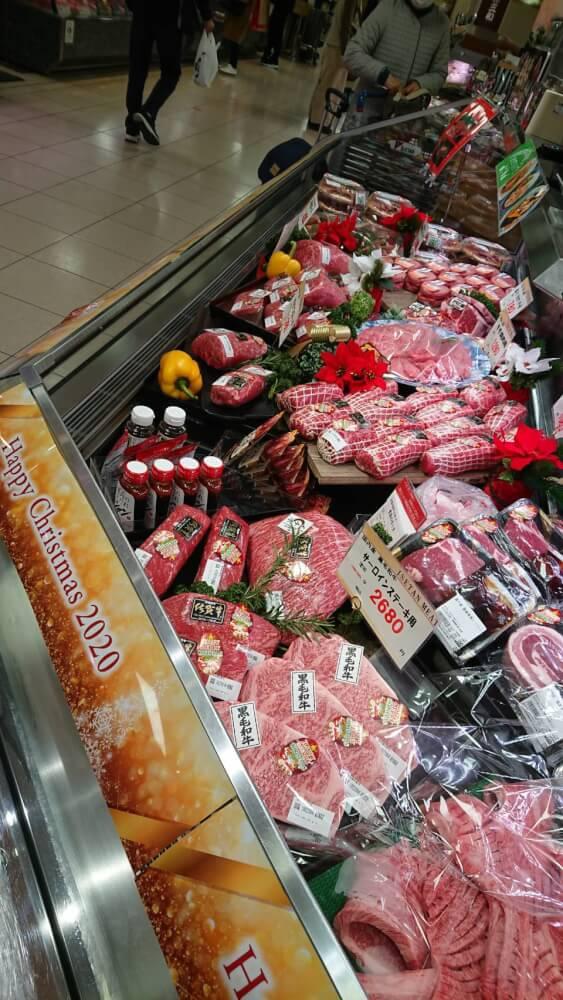 【枚方店】ISETAN MEAT (京都市)