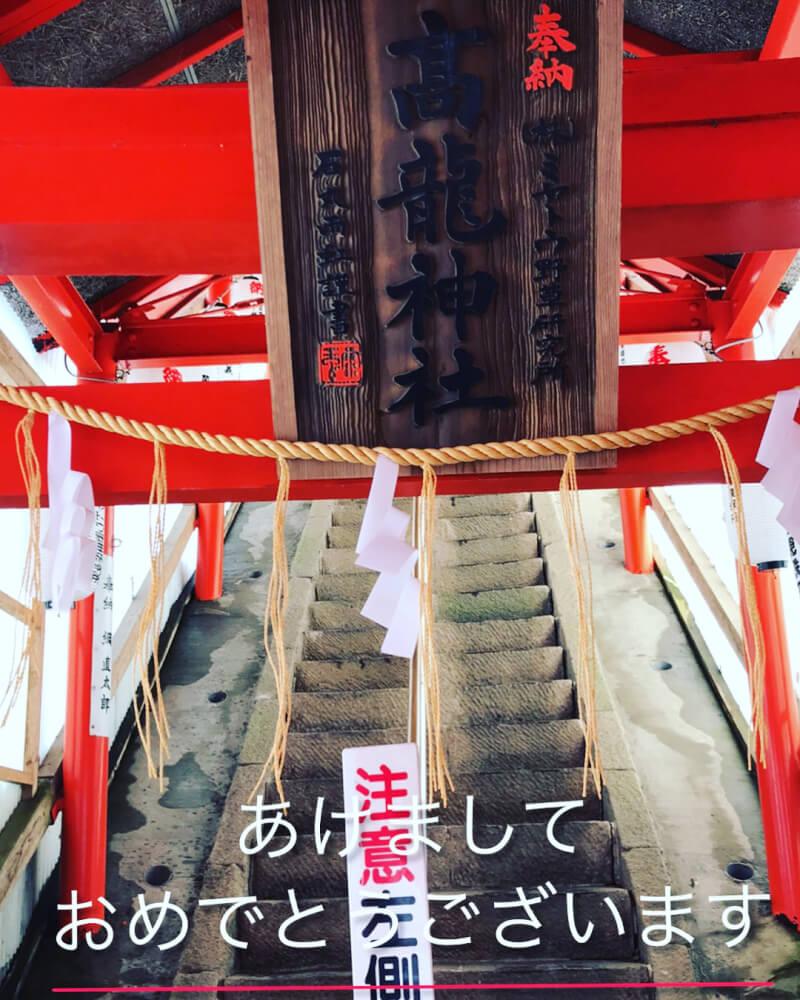 長岡駅東口店