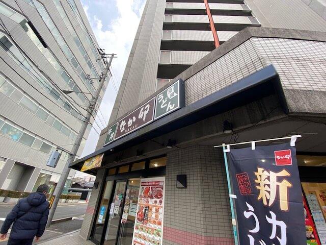 【京都四条大宮店】なか卯