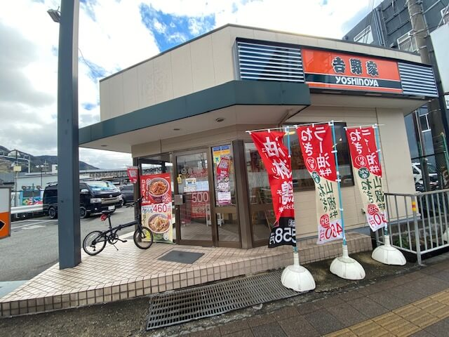 【京都山科店】吉野家