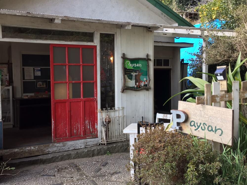 【今治店】大島で人気カフェ Paysan