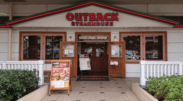OUTBACK海老名店 外観