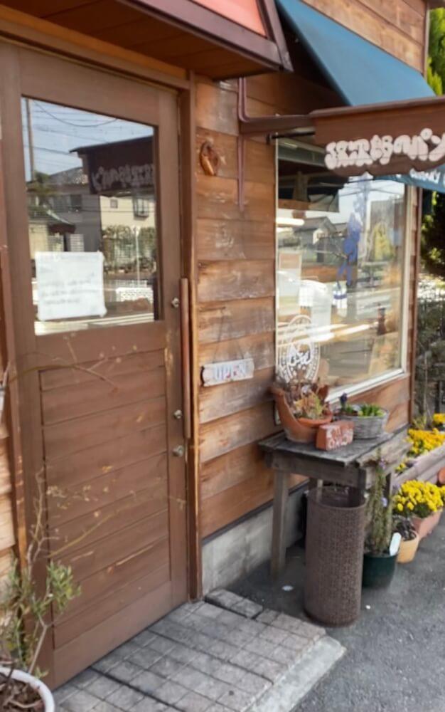 【新前橋駅前店】前橋市 政次郎のパン