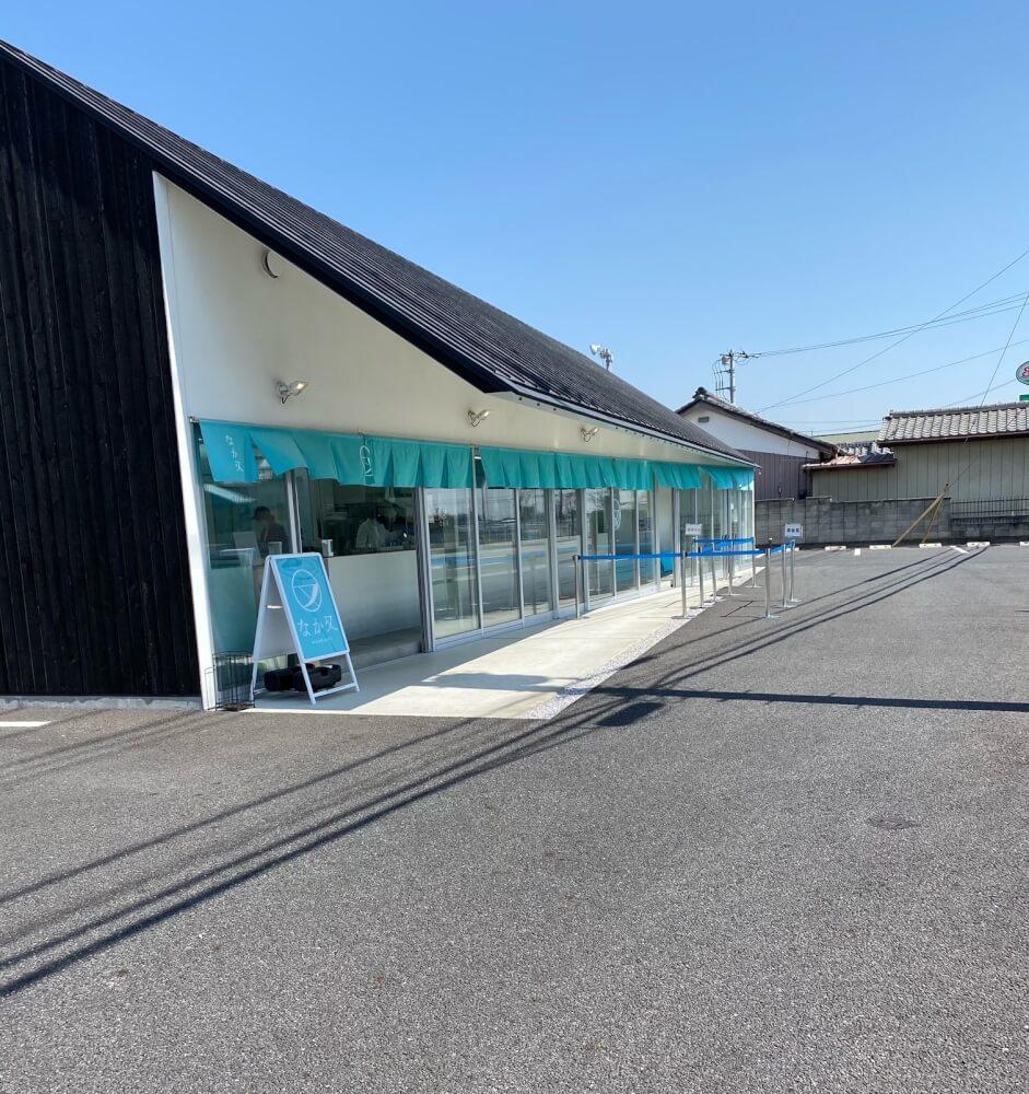 【新前橋駅前店】前橋市 なか又 パワーモール前橋みなみ店