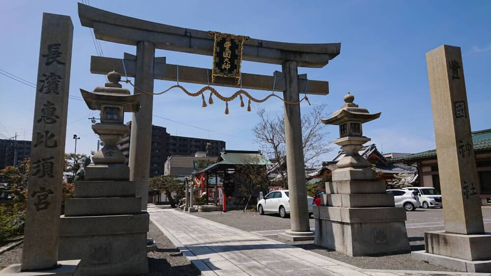 【枚方店】豊国神社(長浜市)