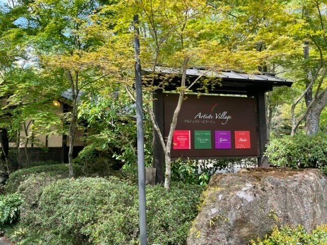 【本店】Cafe de dolce(岐阜県多治見市/カフェ)