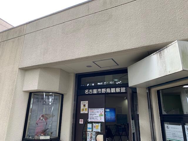 【名古屋中央店】名古屋の穴場スポット