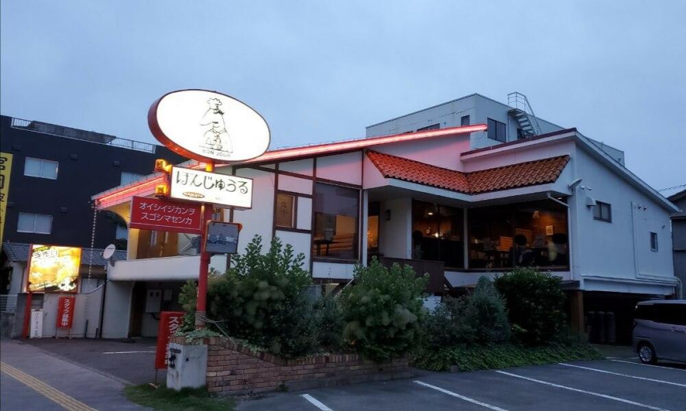 『徳島店』 ぼんじゅうる (徳島市/喫茶店)