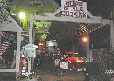 【松戸店】アメリカの田舎の家 レストランST