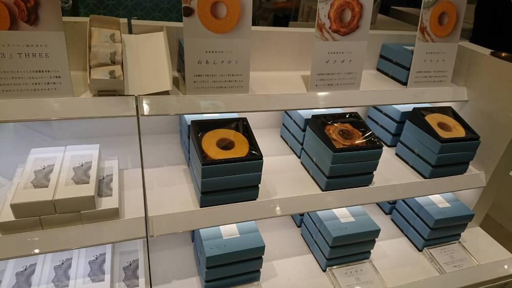 【枚方店】イカリヤ米菓京都展に行ってきました。