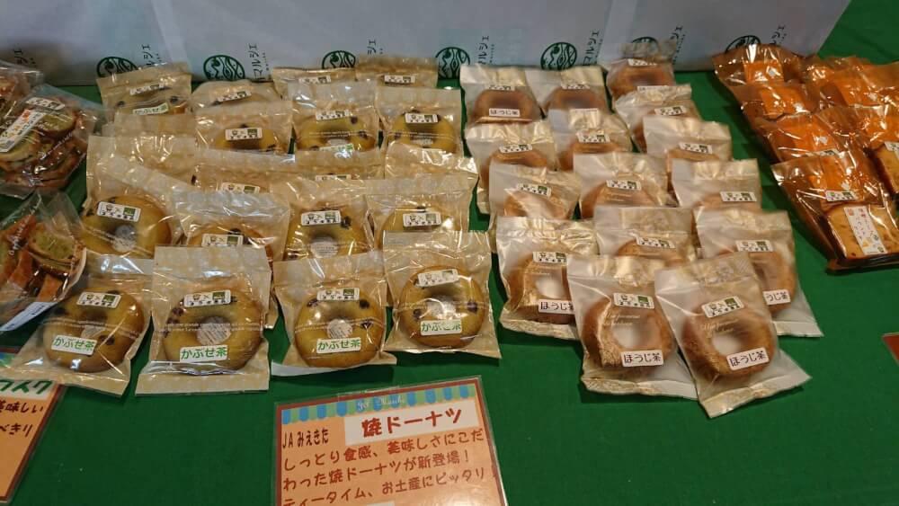 【枚方店】鳥羽マルシェ(鳥羽市)