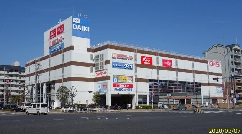 【兵庫駅店】関西スーパーのお惣菜!
