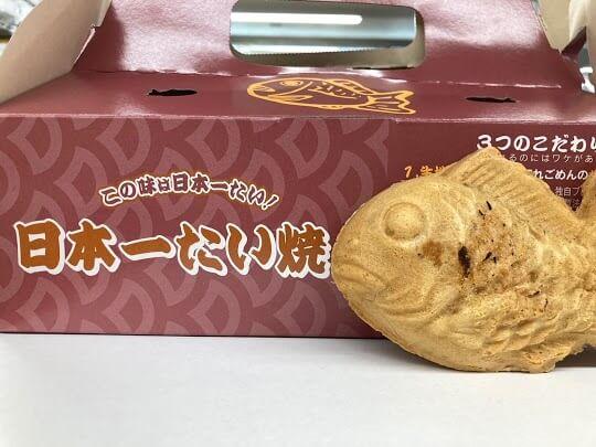 【大分駅前店】日本一たい焼き