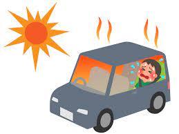 真夏の車内温度