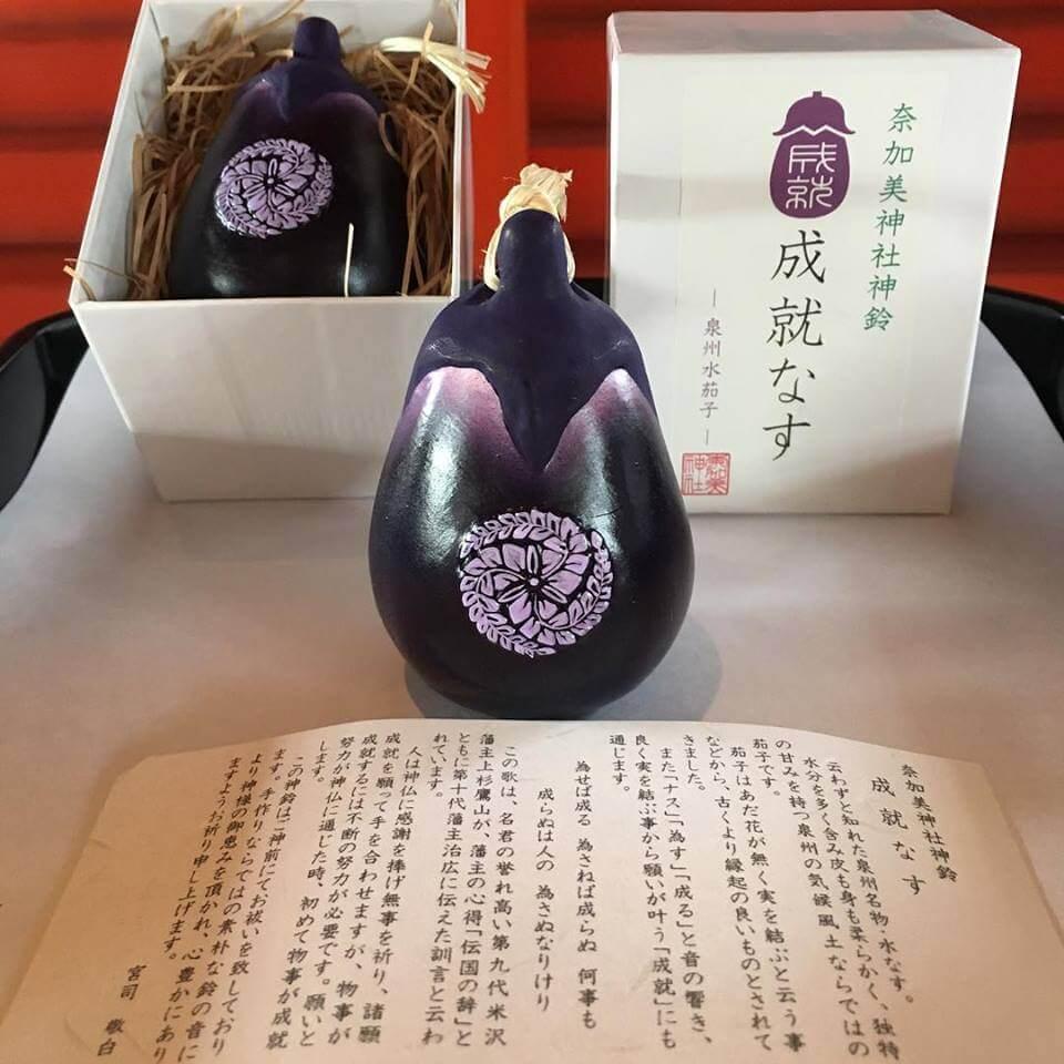 【兵庫駅店】奈加美神社に行ってきました!