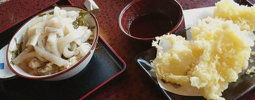 【枚方店】魚料理 海